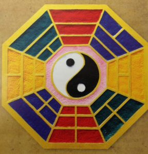 No Qigong this Week - Gerry will be back next Saturday, Aug. 26